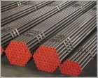 PIPELINE TUBES,PIPELINE TUBES manufacturer